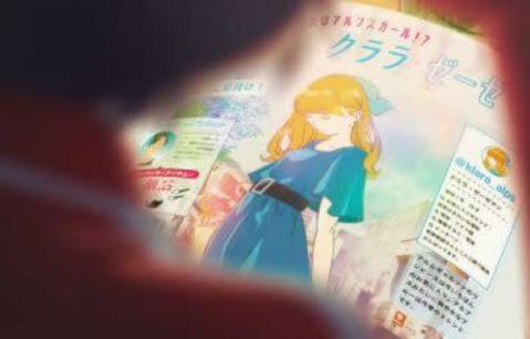 今度は「アルプスの少女ハイジ」だ!「魔女の宅急便」に続いてカップヌードルHUNGRY DAYS CM第2弾が公開!