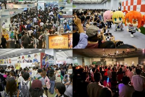 出展社81社・総来場者34,058人を動員!『 京都国際マンガ・アニメフェア2017 』熱気に包まれ、6年目も大盛況のうちに閉幕!