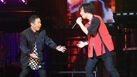 岡村隆史、三浦大地のライブからオファー! ダンスの難易度は過去最高