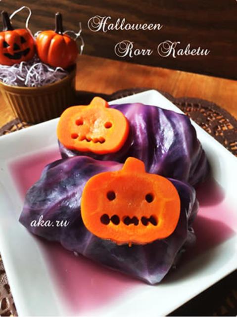ハロウィン♪ホラー♪紫ロールキャベツ!!