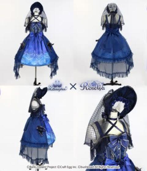 コラボドレスは『Roselia2nd  Live「Zeit」』のライブキービジュアルにも採用されており、実際のステージ衣装としてキャストさんが着たものと同じ種類のようです!