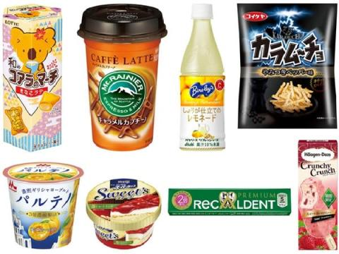 【コンビニ新商品】10/13~19に発売された新商品は?