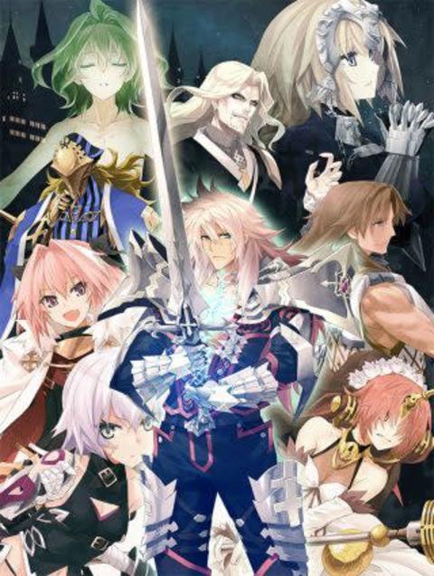 Fate シリーズ・TVアニメ最新作「 Fate/Apocrypha 」。  この度、Blu-ray BoxⅡの発売が18年3月28日に決定