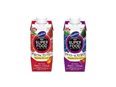 ビタミンたっぷり!注目のスーパーフードを飲んでチャージ