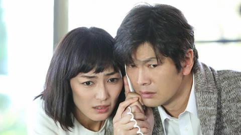『刑事ゆがみ』第5話に、板谷由夏、丸山智己、木下ほうかの出演が決定!