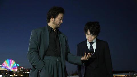 『刑事ゆがみ』第4話「秘密」