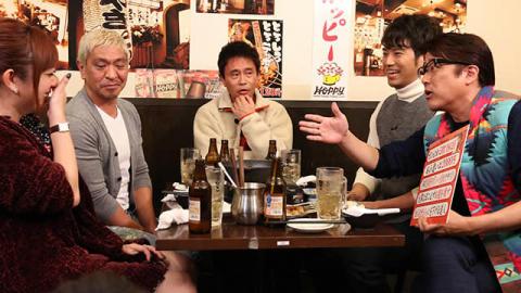 三浦貴大、夏菜は「抱きたいタイプ」俳優・國村 隼がダウンタウンを斬る