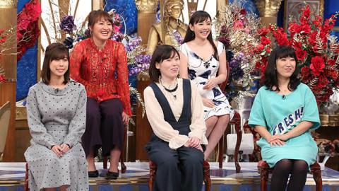 恋愛経験がないけど結婚願望の強い誠子、丸山桂里奈の下ネタショー!