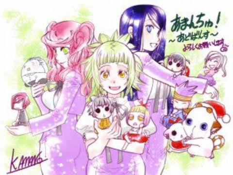 TVアニメ「あまんちゅ!」の第2期が2018年4月より放送決定!PVと新キャストも公開