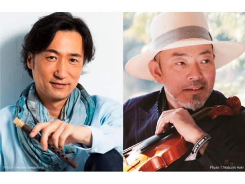 雅楽とヴァイオリン!東儀秀樹×古澤巌ディナー&コンサート