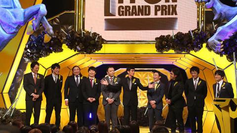 決勝戦は若林とガチバトル!ホリケン4年半ぶり、最多3回目のIPPON優勝
