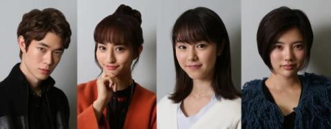 宮沢氷魚、堀田茜らが山崎賢人主演『トドメの接吻』でセレブ学生役