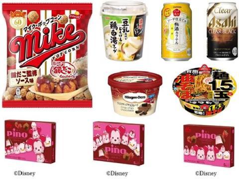 【コンビニ新商品】12/1~7に発売された新商品は?