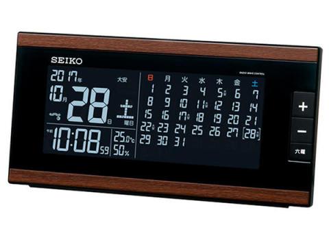 ギフトに最適!色々な情報がひと目でわかるデジタル置時計