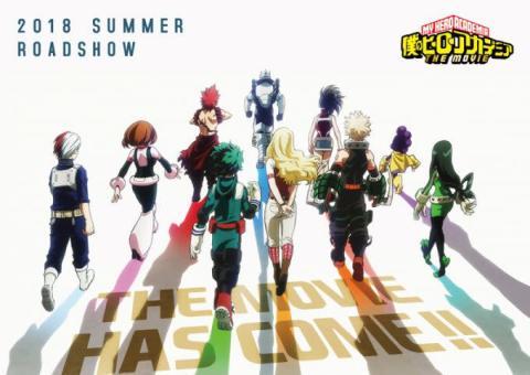 『僕のヒーローアカデミア』劇場版ビジュアル&TVアニメ第3期PV公開