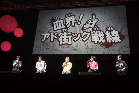 『血界戦線 & BEYOND』拍手、笑い、大盛り上がりな「ジャンプフェスタ」イベントレポート公開