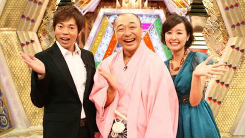 『爆笑レッドカーペット』司会の3人が再集結!