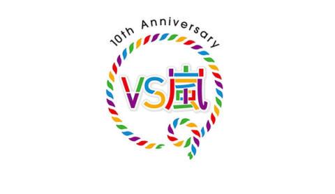 """番組10周年を記念して、嵐が""""生きているポスター""""が渋谷に出現!"""