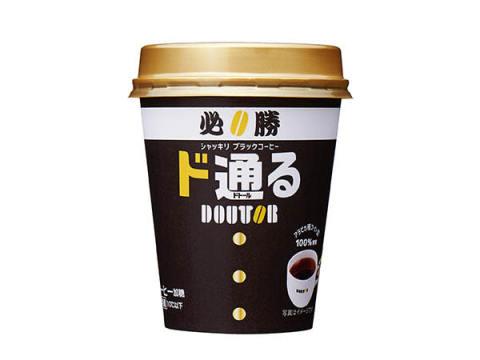 必勝&合格祈願!受験生応援コーヒー「ド通る(ドトール)」登場