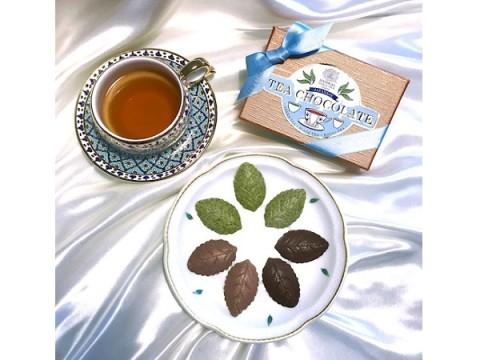 希少なオーガニック茶葉を使用!贅沢なティー・チョコレート