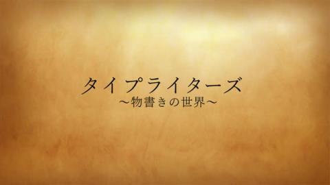 """""""まるごと加藤シゲアキ""""に、加藤も「恥ずかしい」。"""