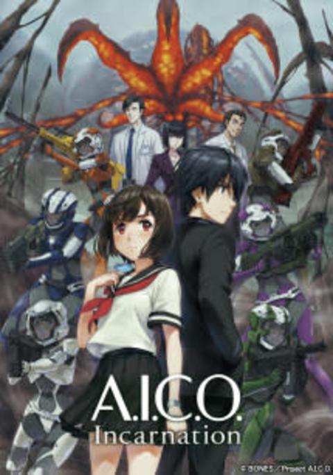 オリジナルアニメ『A.I.C.O. Incarnation』2018年3月より配信スタート 新ビジュアル、PV、キャスト情報が解禁