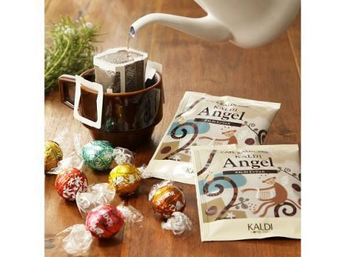 バレンタインに最適!KALDIのリンツチョコ&コーヒーセット