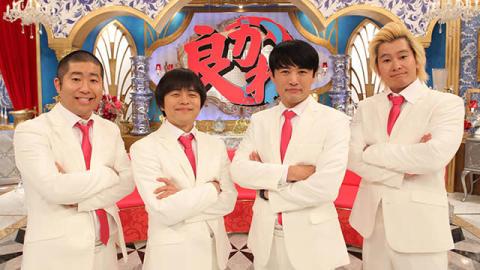 ハライチ澤部佑×カズレーザー対談「カズのイジりにゲストは凍ります(笑)」