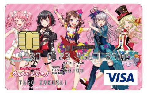 『バンドリ!ガールズバンドパーティ!』コラボVISAカードのリリース決定!豪華な特典も!!