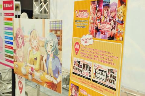 『BanG Dream!』ビッグサイトがファンで埋まる!?「ガルパーティ」公式レポートが到着!