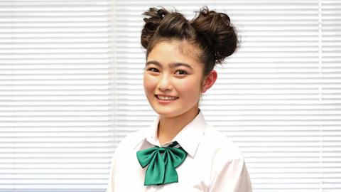 ワイドナ高校生・井上咲楽「デヴィ夫人になりきって議員さんと対談」