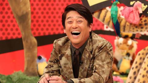 坂上忍「久しぶりに腹抱えて笑った」狩野英孝「無事に放送できて良かった」。