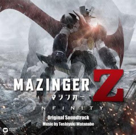 熱血アニメ列伝その32 マジーンGo!!『マジンガーZ/INFINITY』