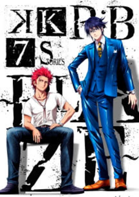 全7部作の劇場アニメ『K SEVEN STORIES』のポータルサイトがオープン。Episode1「R:B ~BLAZE~」のキービジュアルも解禁