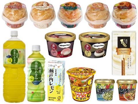 【コンビニ新商品】2/23~3/1に発売された新商品は?