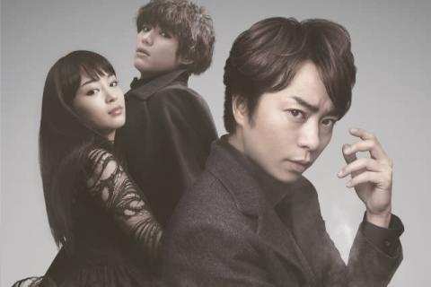 櫻井翔主演『ラプラスの魔女』主題歌はアラン・ウォーカー 最新特報が解禁