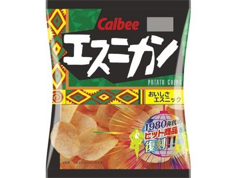 """今""""バブカル""""がアツい!カルビーから復刻ポテトチップス登場"""