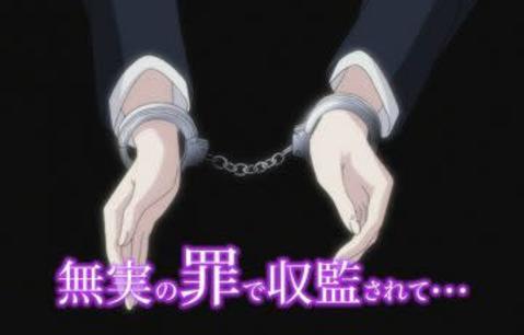 『甘い懲罰〜私は看守専用ペット』キャラボイス聴けるPV公開―アニメは4月放送開始