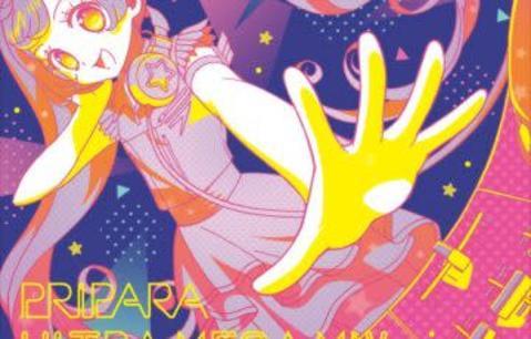 """『プリパラ』""""DJタイムプリパラ!""""開催!『アイカツ!』""""NOT ODAYAKA""""なCD予約開始!!"""