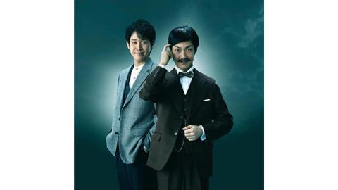 野村萬斎主演のスペシャルドラマ『黒井戸殺し』、脚本の三谷幸喜が語り尽くす