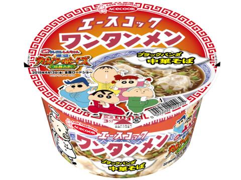 「ワンタンメン × 映画クレヨンしんちゃん」の中華そば登場!