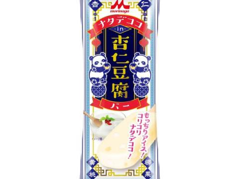 杏仁豆腐とナタデココがドッキング!新食感のアイスバーが復活