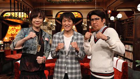 石橋貴明×千原ジュニアが熱弁! ボクシング漫画の金字塔『あしたのジョー』