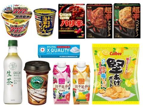 【コンビニ新商品】5/18~5/24に発売された新商品は?