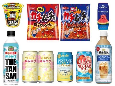 【コンビニ新商品】5/25~5/31に発売された新商品は?