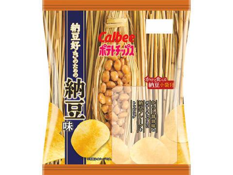 納豆をかけて食べる、納豆好きのためのポテトチップス登場!