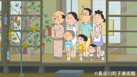 """『サザエさん』""""記念すべき""""七夕エピソードでカツオが失恋!?"""