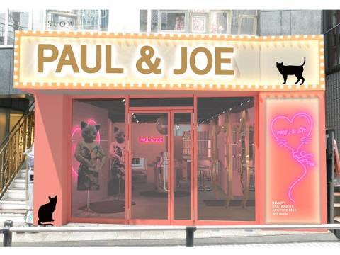 世界でただひとつ!「PAUL & JOE」のコンセプトショップOPEN