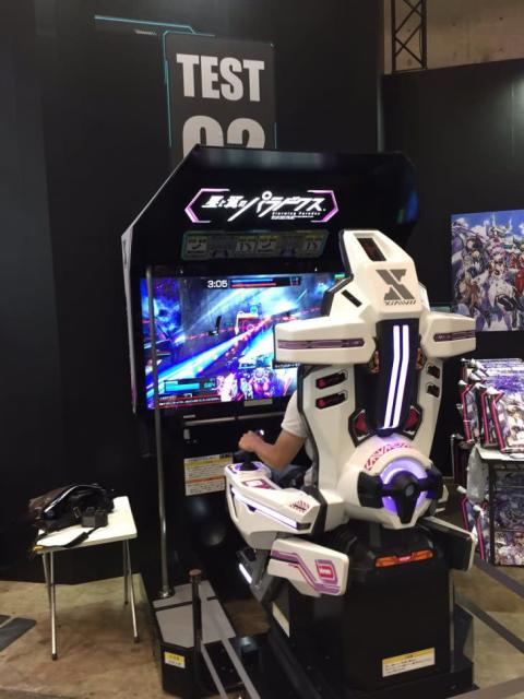 『星と翼のパラドクス』はサンライズ×スクエア・エニックスによる新しいロボットゲーム!『機動戦士ガンダム 鉄血のオルフェンズ』『新世紀エヴァンゲリオン』スタッフも関わっている!!