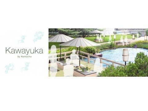 """「生茶」が毛利庭園で""""川床""""に着想を得たイベントを開催!"""